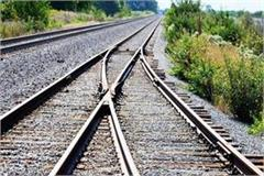 youth killed by train in buxar police investigating the case