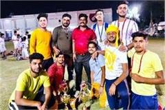 himachal won gold medal in kabaddi senior category