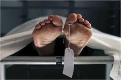woman dies due to dengue