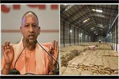 yogi government will build 5000 godowns in villages for storing grains