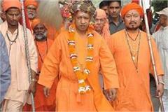corona broke the tradition of gorakhnath temple yogi did not apply tilak