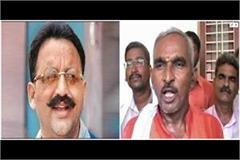 begging for life like mafia ansari in up surendra singh