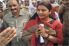 rajya sabha election seema dwivedi firebrand woman leader of jaunpur