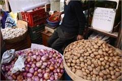 shimla onion hoarding stock limit fixed