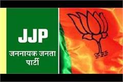 jjp bjp programmer will be fined 51000