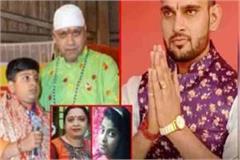 shamli family murder case court rejects bail plea of  brutal murder accused
