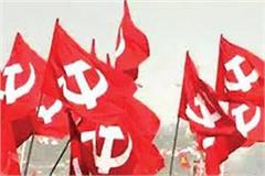 statement of cpi ml on assembly elections