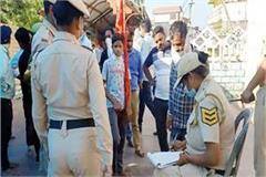 police invoice the devotees due to without mask