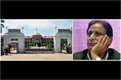azam khan gets a big shock high court orders for by election for swar seat