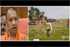 ballia firing cm yogi orders to suspend sdm co and policemen