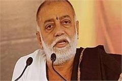 narrator bapu apologizes for indecent statement in mathura s dauji temple
