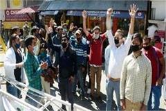 blind people organization protest against government