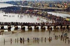 yamuna festival will not be celebrated rajendra paliwal said unfortunate