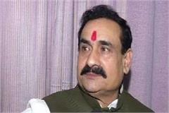 big statement of narottam mishra