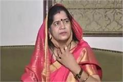 election commission sent notice to imrati devi