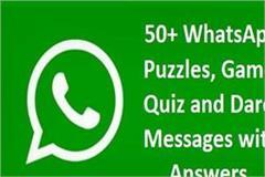 shimla whatsapp quiz contest student interest