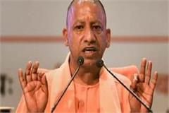 more than 1 crore 20 lakh corona test in up cm yogi expressed satisfaction