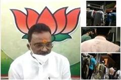 police helpless in front of power bjp mla with supporters indecent to police