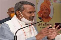 modi government strengthened st st social status shastri