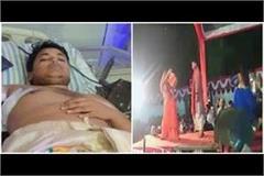folk singer and actor golu raja shot in harsh firing case against bjp leader