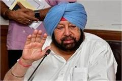 why wait till december 3 captain amarinder