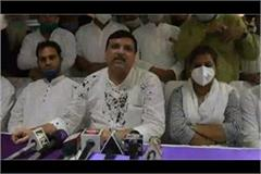 ink showing with sanjay singh throwing ink at up adg