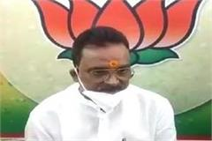 i will quit post if i am accused of activist bjp mla