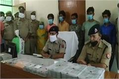 police expose theft of 76 lakh from sagar hospital 6 accused arrested