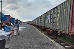wheat sent to naini from railway station for first time to bangladesh