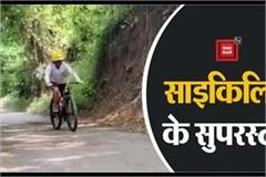 neeraj is taking thousands of kilometers of fresh flight by bicycle