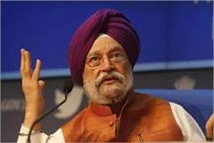 union minister hardeep puri