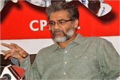 cpi including dipankar bhattacharya released list of 15 star campaigners