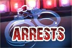 gangster baljit chaudhary arrested