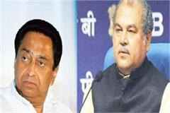 7 prominent leaders including kamal nath and narendra singh tomar to be fir