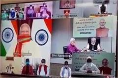 prime minister narendra modi interacts with mumtaz ali through video conference