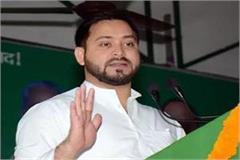 slippers thrown at rjd leader tejashwi yadav during public meeting