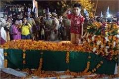 the mortal remains of martyr shailendra singh reached the ancestral village