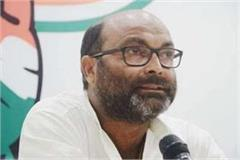 lallu saying  panchayat elections will be the real test of congress