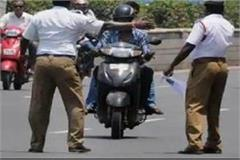 lucknow e challan of 1395 people who ignore traffic rules