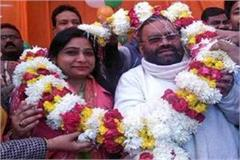 hc summoned the election of swami prasad maurya s daughter sanghamitra