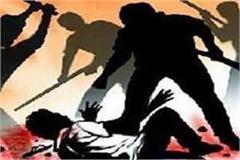 sarpanch attacked in phagwara with sharp weapon
