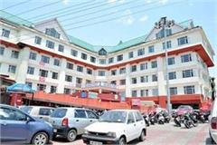 cleanliness worker turned positive in palampur hospital sanitized the hospital