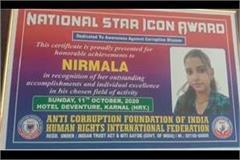 gold medalist priyanka prajapati honored with national star icon award