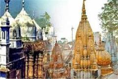 varanasi verdict in temple mosque case safe court verdict tomorrow