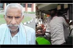 farmer s death in bjp s tractor rally