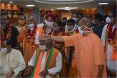 up rajya sabha election 2020 11 nominations for 10 seats will be interesting