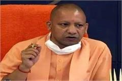 medical testing has an important role in breaking the corona chain in up yogi