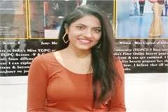 jwalamukhi india miss tgpc nancy