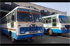 haryana roadways will run special buses for examination of village secretary