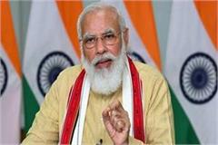 pm modi spoke to daughters  discussion on proper age of marriage continues